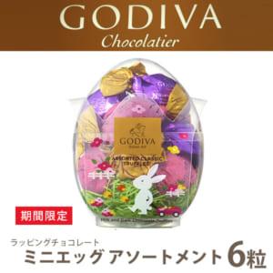 ゴディバ (GODIVA) 2018 イースター限定 ラッピングチョコレート ミニエッグ アソートメント