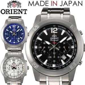 ORIENT オリエント 腕時計 ウォッチ メンズ 男性用 クオーツ 5気圧防水 デイトカレンダー ステンレス クロノグラフ