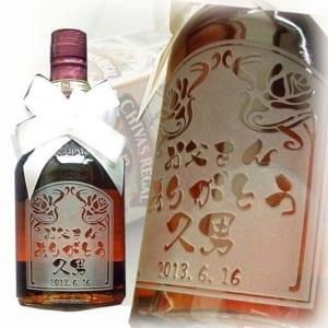 【名入れ】シーバスリーガル12年 700ml(ウイスキー)