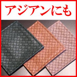 日本製 コースター「LEST type-A」