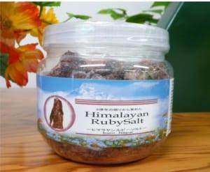 ヒマラヤンルビーソルト