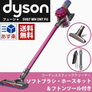ダイソン 掃除機  コードレススティッククリーナー