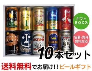 こだわりのクラフトプレミアムビールギフト350缶×10本