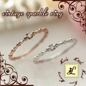 K10 ブランド Lエル vintage sparkle ring