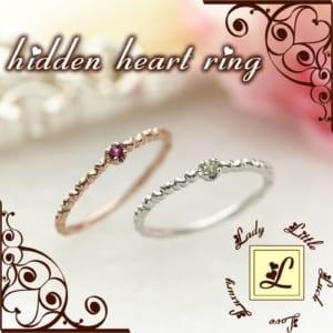 K10 ブランド Lエル hidden heart ring