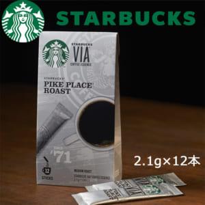 【スターバックス】スティックコーヒー12本入り