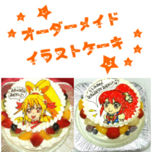 【プチベリー洋菓子店/5号】オーダーメイドイラストケーキ