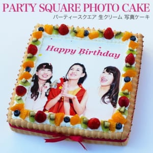 【スクエア型・9号】ビスキュイ付きプリントケーキ