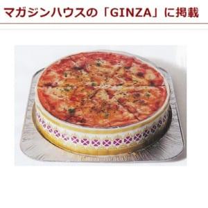 【写真ケーキの工房ハナビシ・9号】写真のデコレーションケーキ