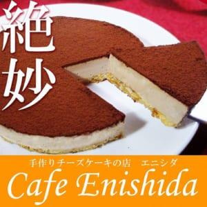 【生チョコレアチーズケーキ・5号】