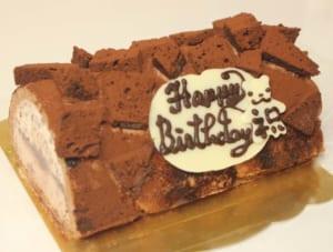 【チョコレートアイスロールケーキ・13.5cm】