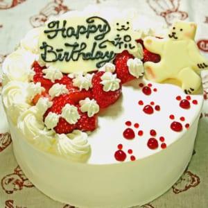 【5~7号】くまの生クリームデコレーションケーキ