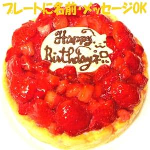 【4~7号】いちごのアイスケーキ