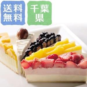【千疋屋】色とりどりのフルーツが素敵なアイスタルト