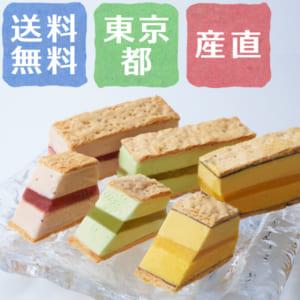 【千疋屋】見た目も素敵なフルーツソースがサンドされたミルフィーユアイス