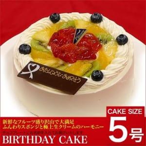 【卵不使用・5号】フレッシュフルーツのショートケーキ