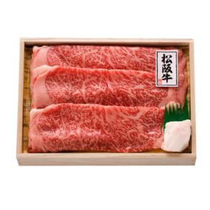 【松阪牛】木箱入りのすきやき・しゃぶしゃぶ用200g