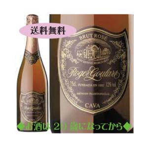 【名入れ】35種類のデザインから選べるロゼ・スパークリングワイン