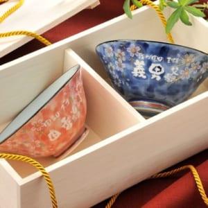【名入れ】有田焼/陶器のペア茶碗