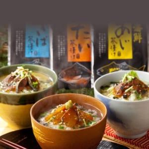 【独自製法】九州の天然鮮魚・海鮮お茶漬けセット