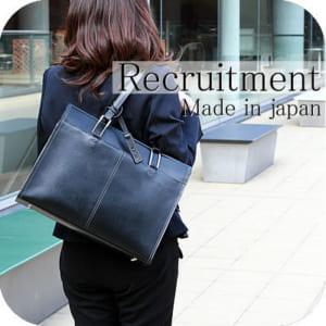【ビジネスバッグ・レディース】A4本革の丈夫なビジネスバッグ