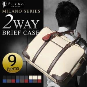 【ビジネスバッグ・メンズ】選べるカラー/フルボの2WAYバッグ