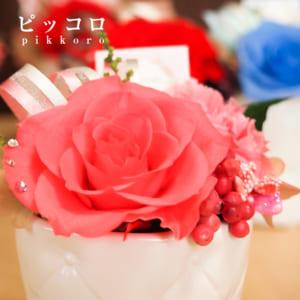 【プリザーブドフラワー】選べるカラー/陶器アレンジの枯れない花ギフト