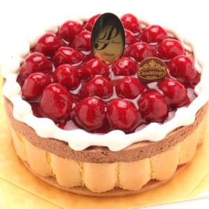 最高級洋菓子 ヴァルトベーレ木苺チョコレートケーキ15cm