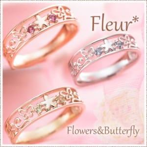 K10 Fleur Flowers&Butterfly