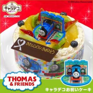 キャラデコお祝いケーキきかんしゃトーマス 5号