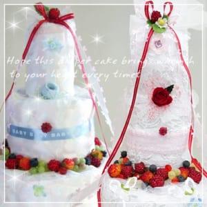 上品で美しい出産お祝い ベリー木苺♪3段おむつケーキ