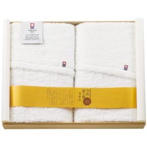 【今治タオル】今治最上級オーガニックコットンバスタオル2枚セット