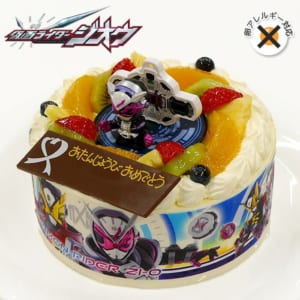 卵不使用ケーキ キャラデコお祝いケーキ 仮面ライダージオウ
