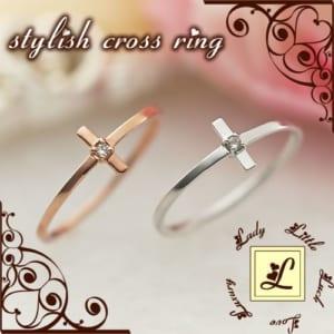 K10 ブランド Lエル stylish cross ring