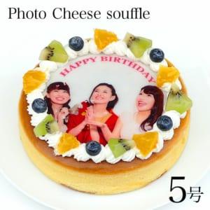 写真ケーキ スフレチーズケーキ デコレーション 5号 15cm
