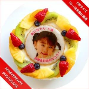 写真ケーキ フレッシュフルーツ乗せフレッシュ生クリームのショートケーキ