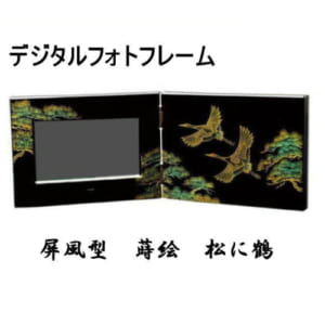 蒔絵 屏風型 デジタルフォトフレーム