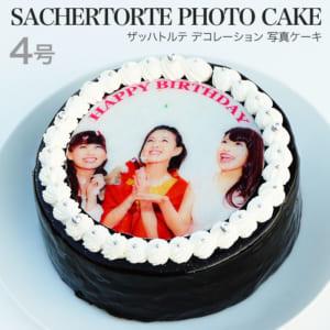 ザッハトルテのプリントケーキ