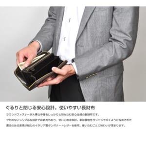【ミラグロ 財布 】