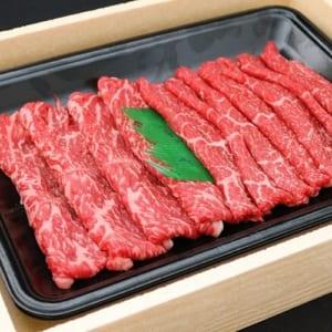 【和牛ギフトA5黒毛和牛「モモ&肩」すき焼き】