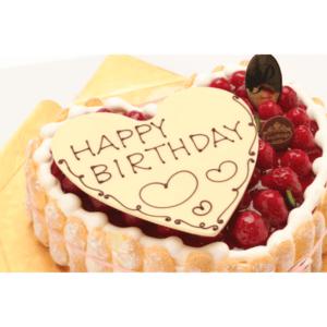 最高級洋菓子 特注ハート型 シュス木苺レアチーズケーキ