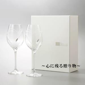 【名入れ】スワロフスキー/ペアの高級ワイングラス