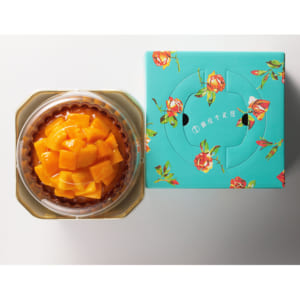 【銀座千疋屋】甘さ控えめのカスタードと柔らかなマンゴーのホールタルト