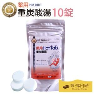 薬用 重炭酸湯10錠