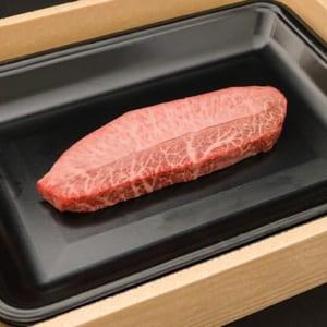 【和牛ギフトA5黒毛和牛「ミスジ」ステーキ】