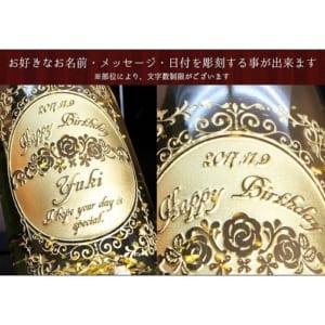 【 金箔入りスパークリングワイン 】