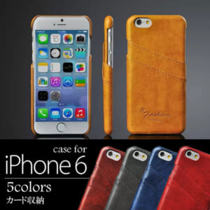 【iPhone6】【スマホケース】 片面カバー型 カードポケット付き レザー調 カバー