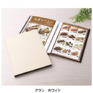 【アランコース・おうちレストラン】