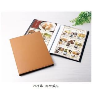 【おうちレストラン ベイルコース】