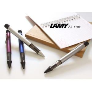ラミーボールペン AL-STAR